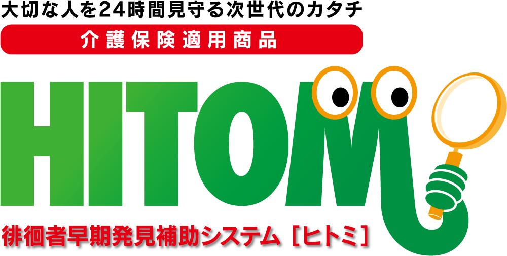 hitomi-logo